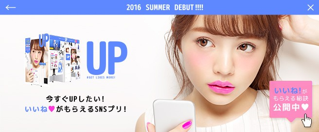 UP_key